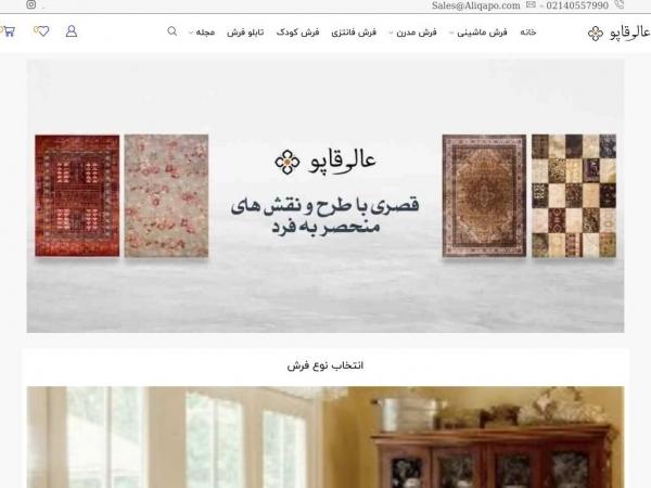 aliqapo.com